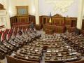 Сегодня Рада рассмотрит законопроект о прекращении политпреследований за превышение чиновниками служебных полномочий