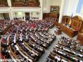 Рада внесла изменения в закон о доступе к публичной информации