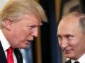 Трамп передал Путину письмо