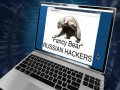 Кремлевские хакеры хотели взломать почту Порошенко и Авакова - АР