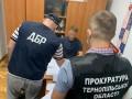 В Тернополе восемь чиновников ГФС подозревают в растрате