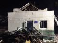 В Тернопольской области произошел взрыв в сельском клубе