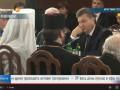 День в фото: круглый стол с Януковичем и новая елка