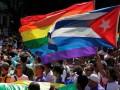 Власти Кубы отказались разрешать однополые браки