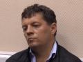 Международная федерация журналистов призвала освободить Сущенко