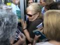 В Греции после трехнедельного перерыва открылись банки