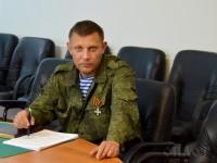 Убийц Захарченко будут искать