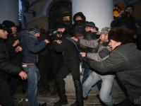 Штурм Октябрьского дворца в Киеве: полиция завела дело