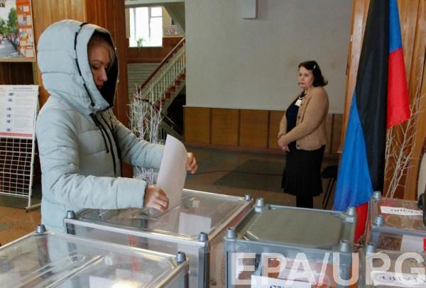 """Эксперт считает, что так называемые """"выборы"""" должны привести к миру"""