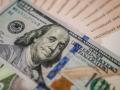 Курс валют: Доллар
