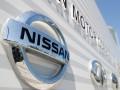 Акции Nissan упали до минимума за два года после ареста Гона