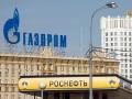 В 2016 году Роснефть может стать богаче Газпрома - Bloomberg