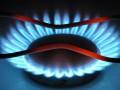 Нафтогаз прекращает подачу газа должникам