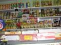 Что продают в Крыму: украинское пиво из РФ и краснодарская молочка