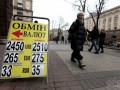 Нацбанк впервые обнаружил нелегальный обменник не в столице
