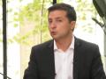 Зеленский: Данилюк хотел быть премьером, ПриватБанк ни при чем