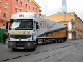Украина и Россия определили сроки снятия ограничений в двусторонней торговле