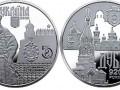 В Украине введена в обращение новая монета: Подробности