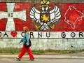 Что ждет Украину в Европе: опыт Черногории