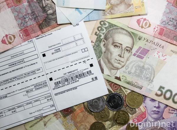 Коммунальные тарифы в Украине должны рассчитываться по другой схеме, считает эксперт