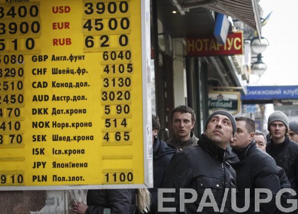 Украинцы активно обсуждают колебания курсов валют в стране