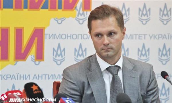 «Газпром» разорвал договор сТуркменией из-за «серьёзного нарушения»