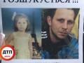 Под Киевом из детского сада похитили ребенка