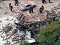 Взрыв прогремел в жилом доме в Филадельфии: есть жертвы