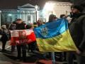 У посольства РФ в Варшаве прошла акция протеста