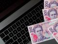 Украинцы будут экономить на взятках – Минцифры