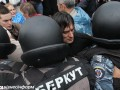 Окончательный отчет по Майдану Гаага составит через несколько лет