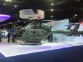 В США представили новый боевой вертолет