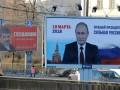 В Россию на выборы пригласили наблюдателей из 74 стран