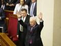 Как Рада провалила отставку Кабмина (ФОТО, ВИДЕО)