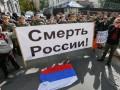 Украинцы стали лучше относиться к россиянам - опрос