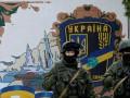 Украинские банкиры просят иностранных коллег содействовать снятию напряженности между Украиной и Россией