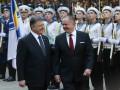Порошенко и Киска. Фото встречи президентов Украины и Словакии