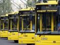 Тарифы на проезд в общественном транспорте не будут повышать – КГГА