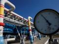 Украина начала отбирать газ из подземных хранилищ