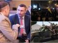 Итоги 19 января: географический ляп Кличко, стычки в центре Киева и военное вторжение в Гамбию