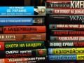Канал контрабанды антиукраинской литературы разоблачили под Житомиром