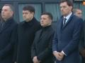 В Борисполе ждут борт с телами погибших украинцев в Иране