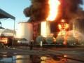 Госслужба по ЧС: При пожаре на нефтебазе под Киевом пострадали пять человек