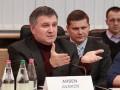 Аваков: Жаль, что Фирташ не прилетает в Украину