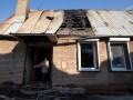 Красный Крест поможет отремонтировать поврежденные дома на Донбассе