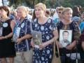 В Украине чтут память погибших в Иловайском котле