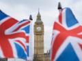 Британцам упростят процедуру развода