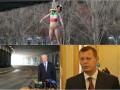 Итоги 28 января: добро на арест Клюева, снятие санкций с Азарова и акция Femen