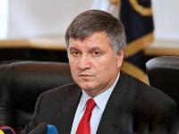 Аваков сообщил об угрозах и звонках из Москвы после задержания экс-налоговиков