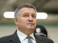 Блокада Донбасса: Аваков просит одобрить силовое решение
